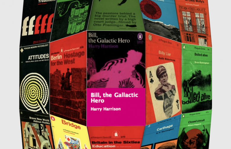 3D Book covers transformed
